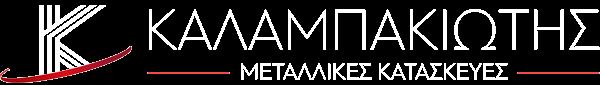 logo-kalabakiotis